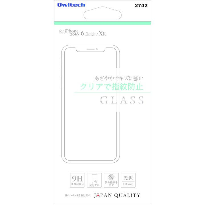 iPhone 11 フィルム 画面保護強化ガラス 光沢 クリアで指紋防止 iPhone 11_0