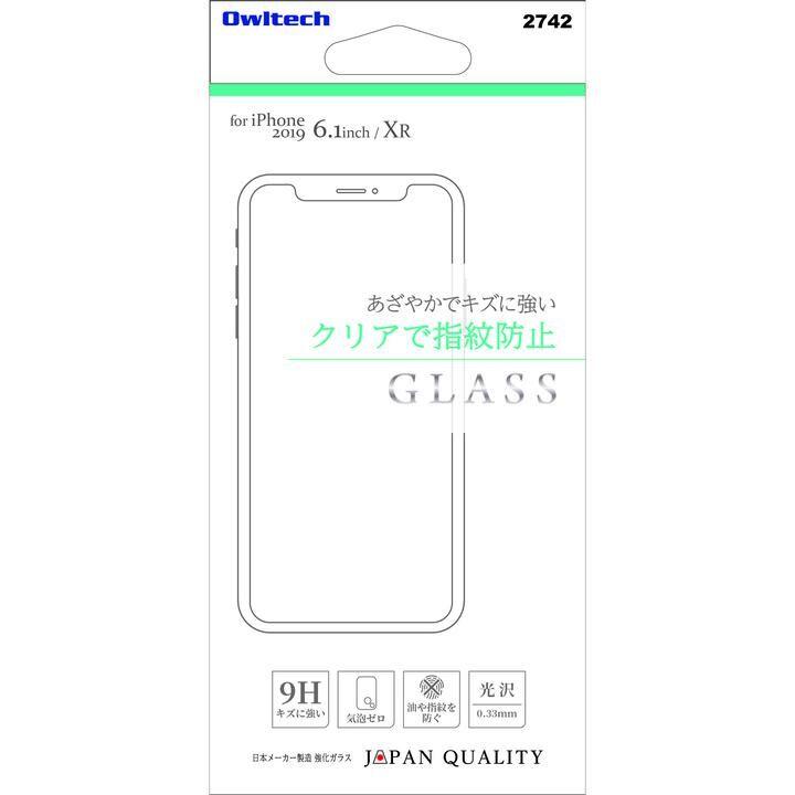 画面保護強化ガラス 光沢 クリアで指紋防止 iPhone 11【9月中旬】_0
