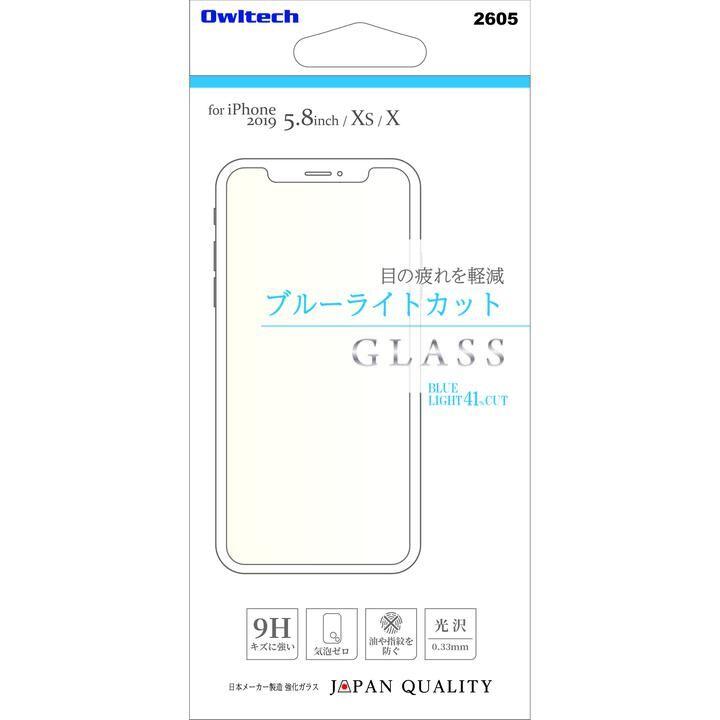 画面保護強化ガラス ブルーライトカット 光沢 ブルーライトカット iPhone 11 Pro_0