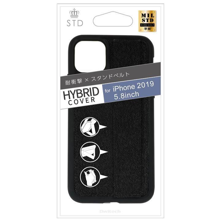 iPhone 11 Pro ケース STD 3WAYスタンド付き耐衝撃ハイブリットケース ブラック iPhone 11 Pro_0