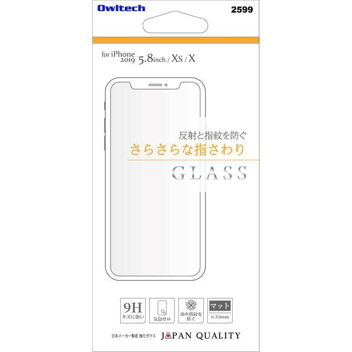iPhone 11 Pro フィルム 画面保護強化ガラス マット さらさらな指さわり iPhone 11 Pro_0