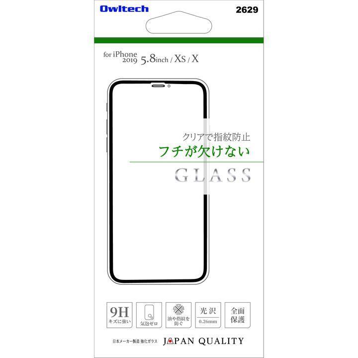 画面保護強化ガラス PET 全面保護 光沢 フチが欠けない iPhone 11 Pro_0