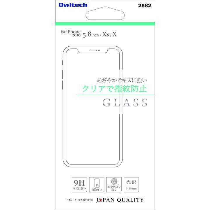 iPhone 11 Pro フィルム 画面保護強化ガラス 光沢 クリアで指紋防止 iPhone 11 Pro_0