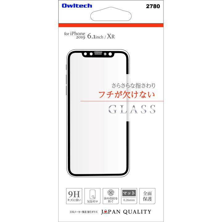 画面保護強化ガラス PET 全面保護 マット フチが欠けない iPhone 11【9月中旬】_0