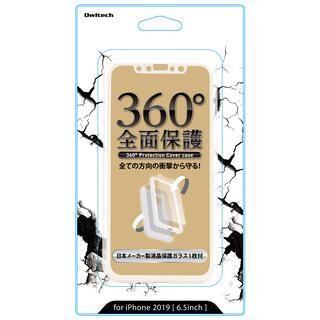 iPhone 11 Pro Max ケース 専用ガラスフィルム付き360°フルカバーケース クリア iPhone 11 Pro Max
