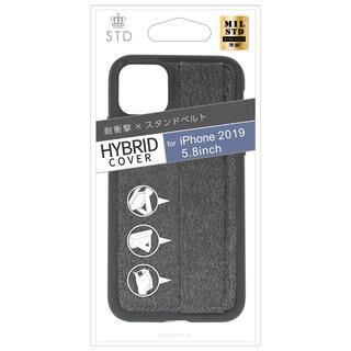 iPhone 11 Pro ケース STD 3WAYスタンド付き耐衝撃ハイブリットケース グレー iPhone 11 Pro【9月中旬】