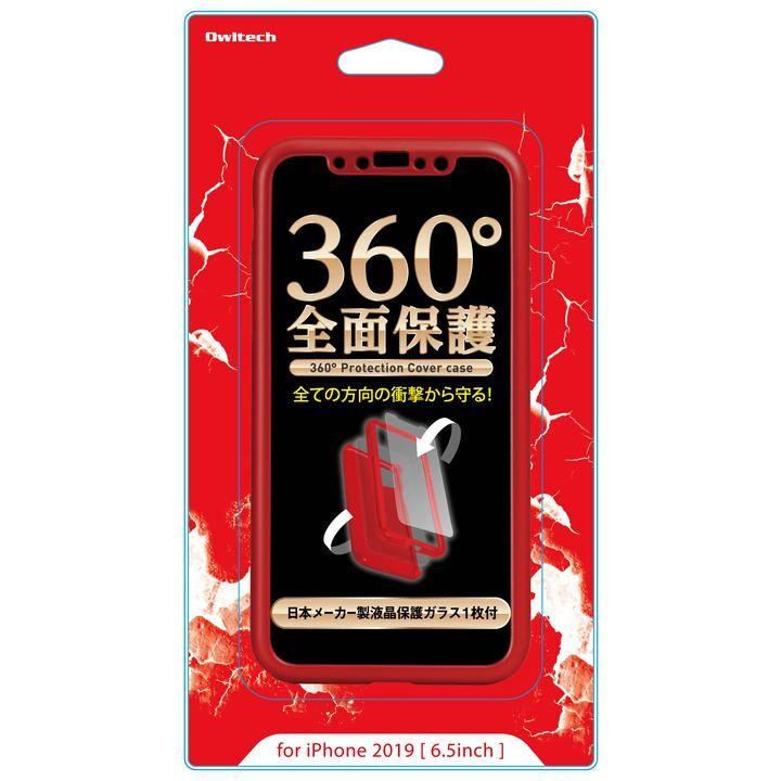 iPhone 11 Pro Max ケース 専用ガラスフィルム付き360°フルカバーケース レッド iPhone 11 Pro Max_0