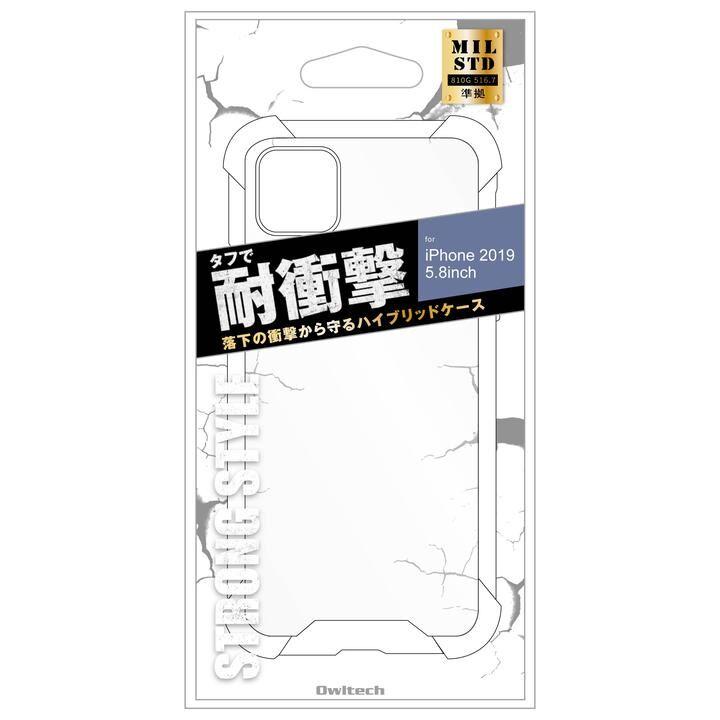 iPhone 11 Pro ケース 2素材使用でしっかり保護ハイブリットケース クリア iPhone 11 Pro_0
