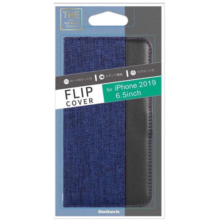 iPhone 11 Pro Max ケース THE カード収納ポケット付き手帳型ケース ネイビーブラック iPhone 11 Pro Max_0