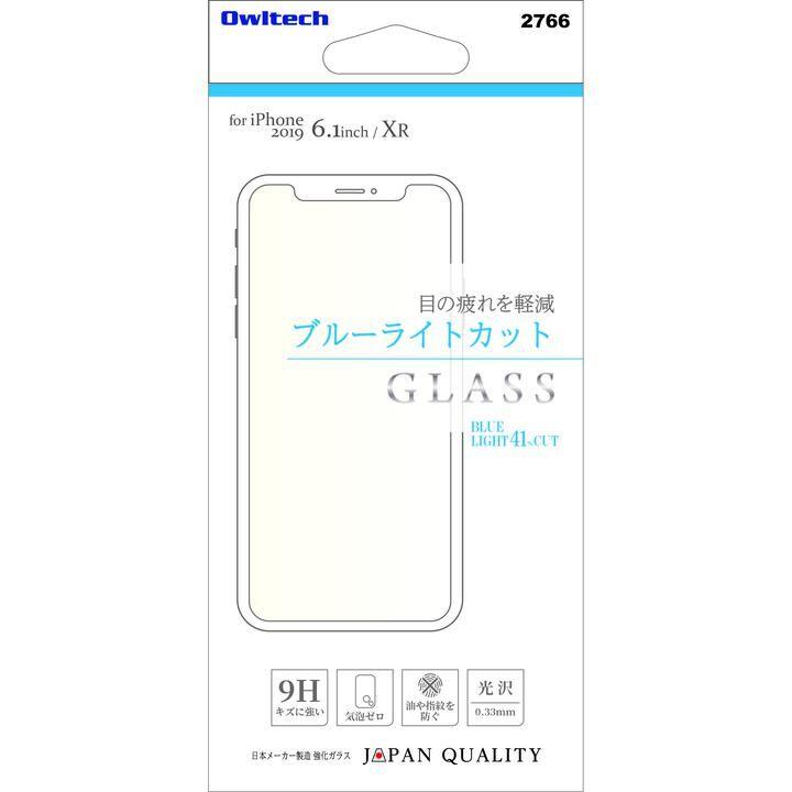 画面保護強化ガラス ブルーライトカット 光沢 iPhone 11【9月中旬】_0