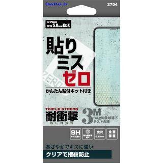 iPhone 11 Pro フィルム トリプルストロング クリアで指紋防止 フチが欠けない iPhone 11 Pro