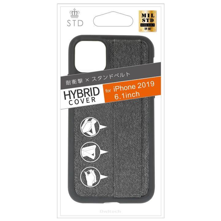 STD 3WAYスタンド付き耐衝撃ハイブリットケース グレイ iPhone 11_0