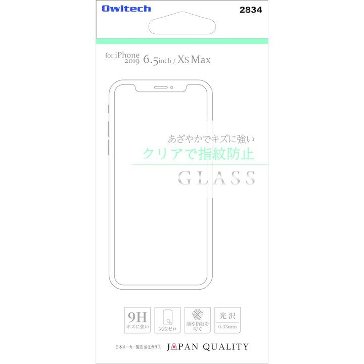 iPhone 11 Pro Max フィルム 画面保護強化ガラス 光沢 クリアで指紋防止 iPhone 11 Pro Max_0