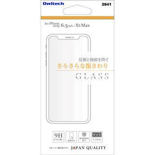 iPhone 11 Pro Max フィルム 画面保護強化ガラス マット さらさらな指さわり iPhone 11 Pro Max