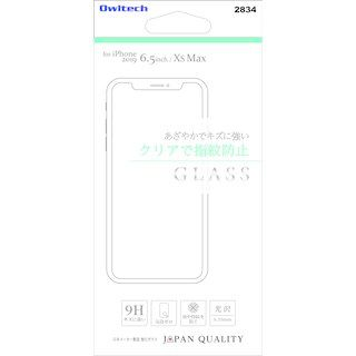 iPhone 11 Pro Max フィルム 画面保護強化ガラス 光沢 クリアで指紋防止 iPhone 11 Pro Max