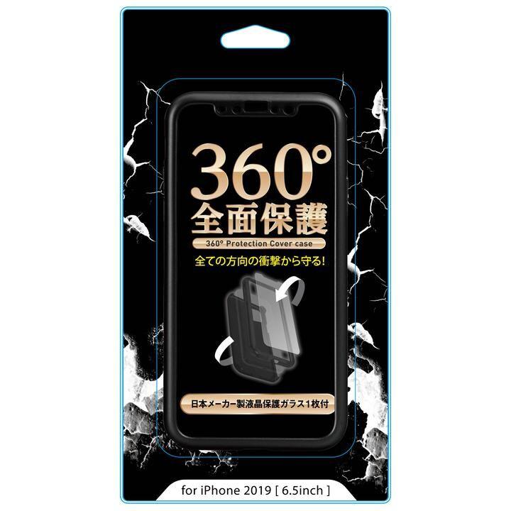 iPhone 11 Pro Max ケース 専用ガラスフィルム付き360°フルカバーケース ブラック iPhone 11 Pro Max_0