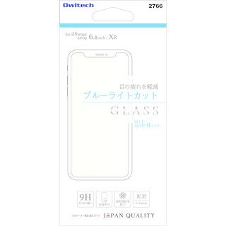 iPhone 11 フィルム 画面保護強化ガラス ブルーライトカット 光沢 iPhone 11