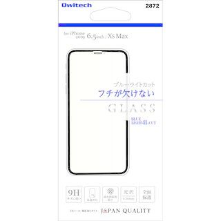 iPhone 11 Pro Max フィルム 画面保護強化ガラス PET 全面保護 ブルーライトカット 光沢 フチが欠けない iPhone 11 Pro Max