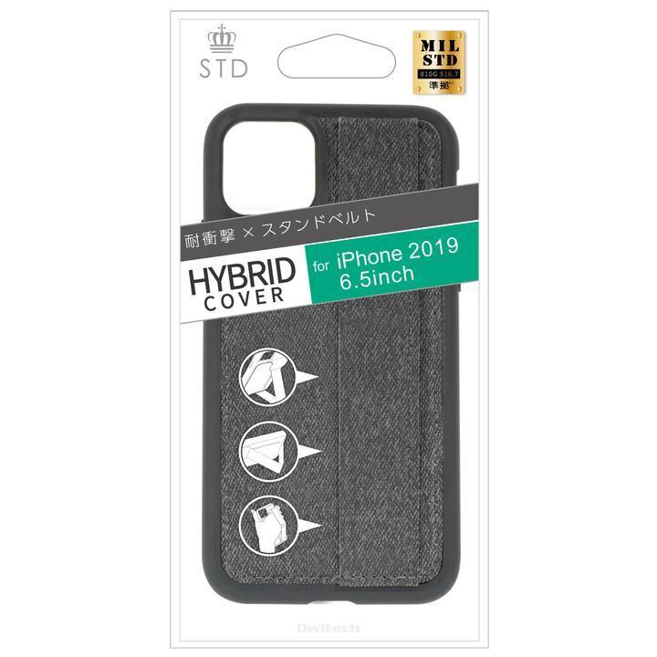 iPhone 11 Pro Max ケース STD 3WAYスタンド付き耐衝撃ハイブリットケース グレイ iPhone 11 Pro Max_0
