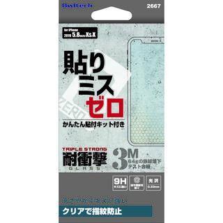 iPhone 11 Pro フィルム トリプルストロング クリアで指紋防止 iPhone 11 Pro