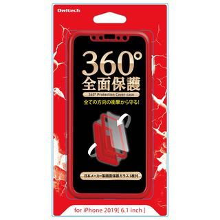 iPhone 11 ケース 専用ガラスフィルム付き360°フルカバーケース レッド iPhone 11【9月中旬】