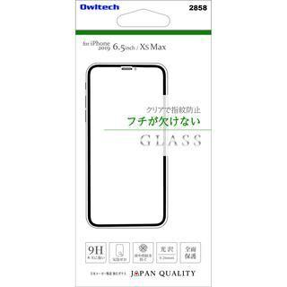 iPhone 11 Pro Max フィルム 画面保護強化ガラス PET 全面保護 光沢 フチが欠けない iPhone 11 Pro Max