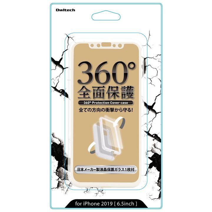 iPhone 11 Pro Max ケース 専用ガラスフィルム付き360°フルカバーケース クリア iPhone 11 Pro Max_0