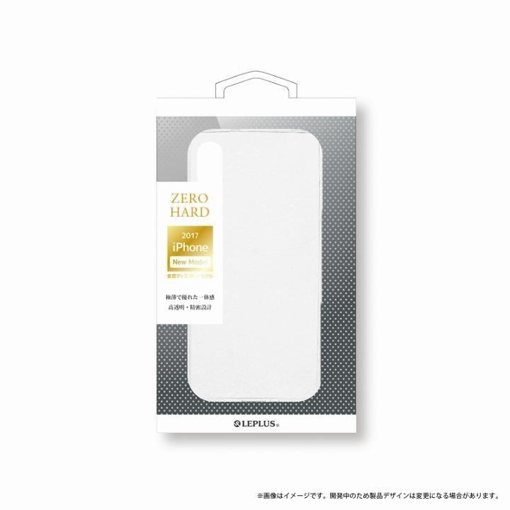 LEPLUS 超極薄ハードケース 「ZERO HARD」 クリア iPhone X