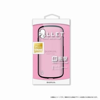 LEPLUS 耐衝撃ハイブリッドケース「PALLET」 ピンク iPhone X【9月下旬】