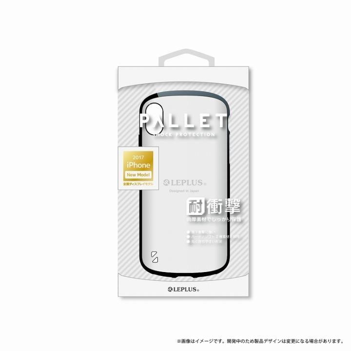 【iPhone XS/Xケース】LEPLUS 耐衝撃ハイブリッドケース「PALLET」 ホワイト iPhone XS/X_0