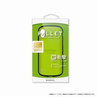 LEPLUS 耐衝撃ハイブリッドケース「PALLET」 グリーン iPhone X