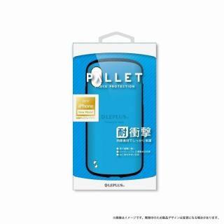 LEPLUS 耐衝撃ハイブリッドケース「PALLET」 スカイブルー iPhone XS/X