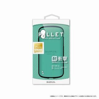 LEPLUS 耐衝撃ハイブリッドケース「PALLET」 ミントグリーン iPhone XS/X