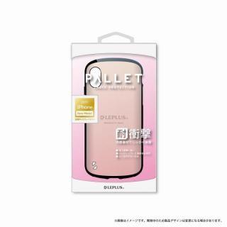 LEPLUS 耐衝撃ハイブリッドケース「PALLET」 メタルローズゴールド iPhone XS/X