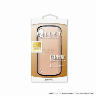 LEPLUS 耐衝撃ハイブリッドケース「PALLET」 メタルゴールド iPhone X