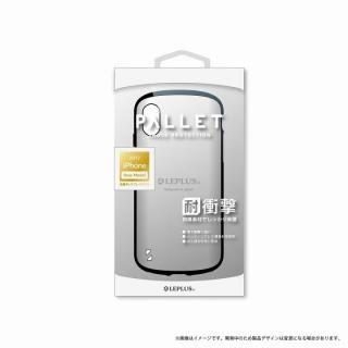 LEPLUS 耐衝撃ハイブリッドケース「PALLET」 メタルシルバー iPhone X【9月下旬】