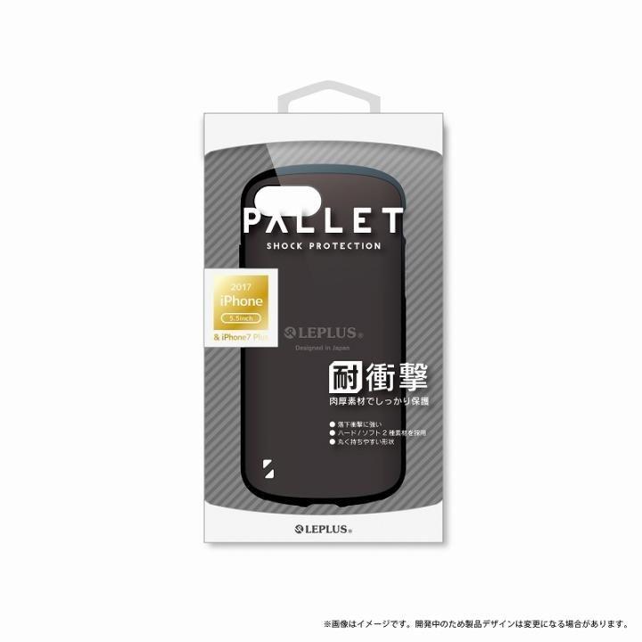 LEPLUS 耐衝撃ハイブリッドケース「PALLET」 ブラック iPhone 8 Plus/7 Plus