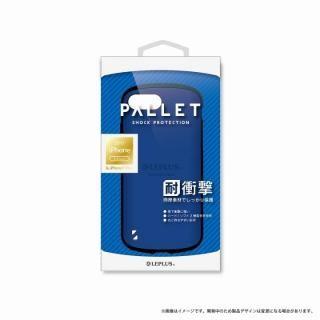LEPLUS 耐衝撃ハイブリッドケース「PALLET」 ブルー iPhone 8 Plus/7 Plus