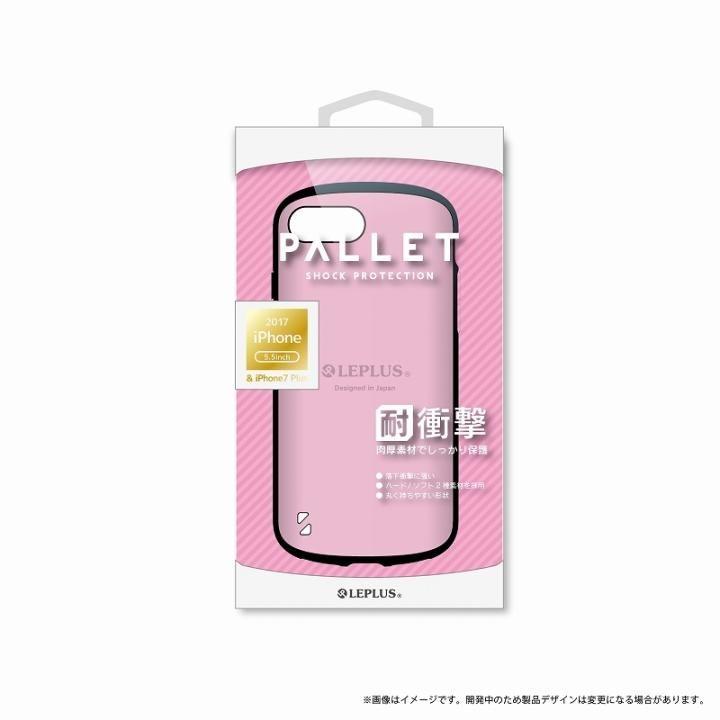 LEPLUS 耐衝撃ハイブリッドケース「PALLET」 ピンク iPhone 8 Plus/7 Plus