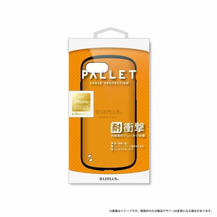 【iPhone8 Plus/7 Plusケース】LEPLUS 耐衝撃ハイブリッドケース「PALLET」 オレンジ iPhone 8 Plus/7 Plus_0