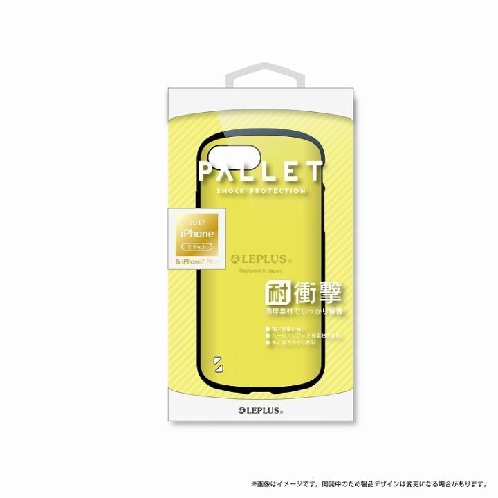 iPhone8 Plus/7 Plus ケース LEPLUS 耐衝撃ハイブリッドケース「PALLET」 イエロー iPhone 8 Plus/7 Plus_0