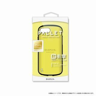 LEPLUS 耐衝撃ハイブリッドケース「PALLET」 イエロー iPhone 8 Plus/7 Plus