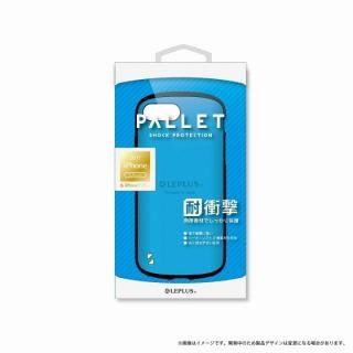 LEPLUS 耐衝撃ハイブリッドケース「PALLET」 スカイブルー iPhone 8 Plus/7 Plus【9月下旬】