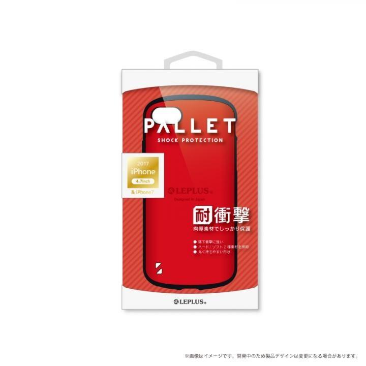 iPhone8/7 ケース LEPLUS 耐衝撃ハイブリッドケース「PALLET」 レッド iPhone 8/7_0