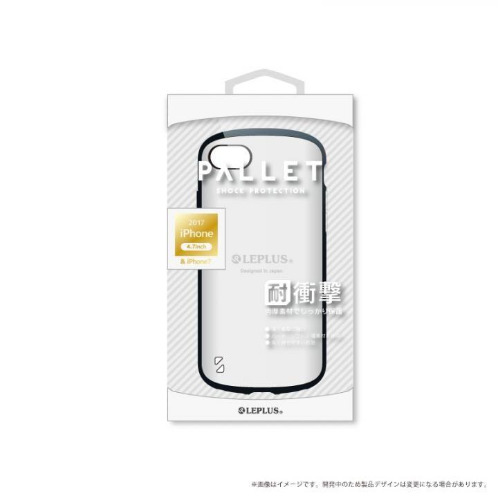 【iPhone8/7ケース】LEPLUS 耐衝撃ハイブリッドケース「PALLET」 ホワイト iPhone 8/7_0