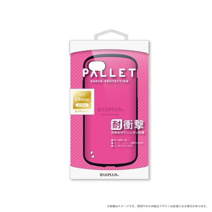 iPhone8/7 ケース LEPLUS 耐衝撃ハイブリッドケース「PALLET」 ホットピンク iPhone 8/7_0