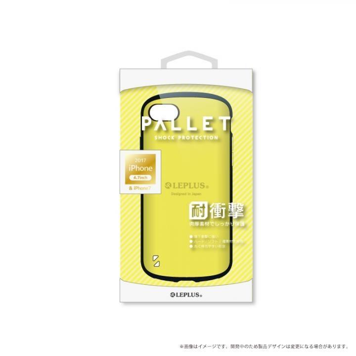 iPhone8/7 ケース LEPLUS 耐衝撃ハイブリッドケース「PALLET」 イエロー iPhone 8/7_0