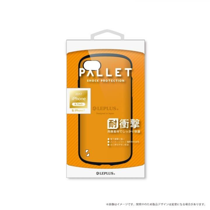 iPhone8/7 ケース LEPLUS 耐衝撃ハイブリッドケース「PALLET」 オレンジ iPhone 8/7_0