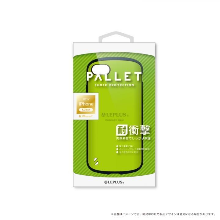 iPhone8/7 ケース LEPLUS 耐衝撃ハイブリッドケース「PALLET」 グリーン iPhone 8/7_0