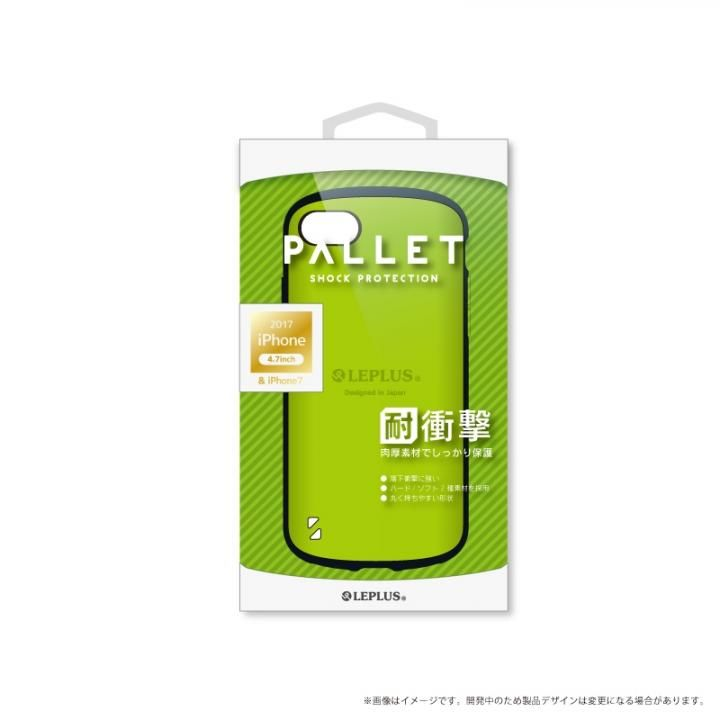 【iPhone8/7ケース】LEPLUS 耐衝撃ハイブリッドケース「PALLET」 グリーン iPhone 8/7_0